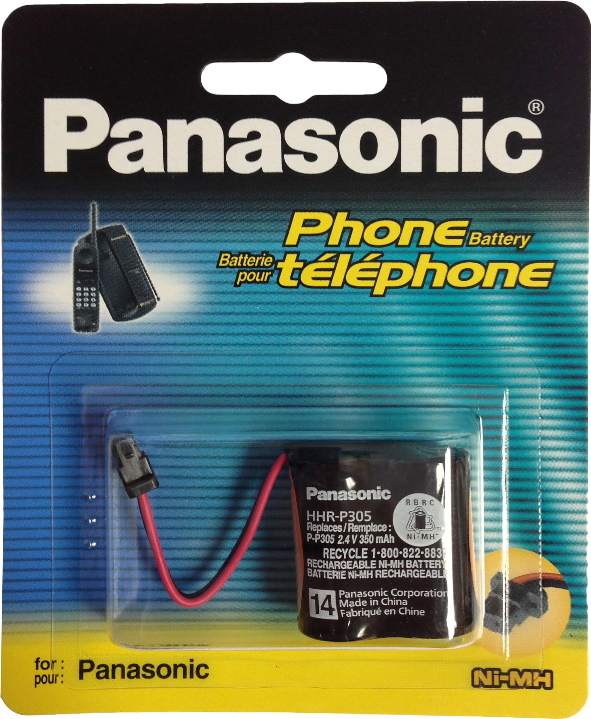 Panasonic aku NiMH 350mAh HHR-P305E/1B