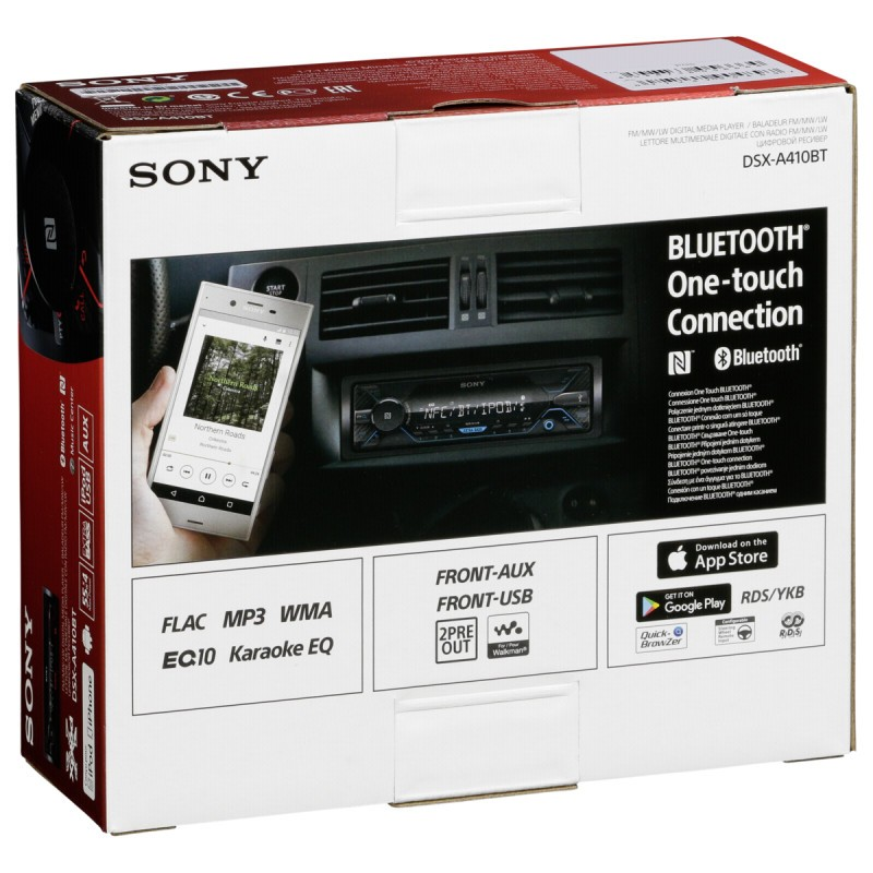 sony dsx a410bt red automakid photopoint. Black Bedroom Furniture Sets. Home Design Ideas