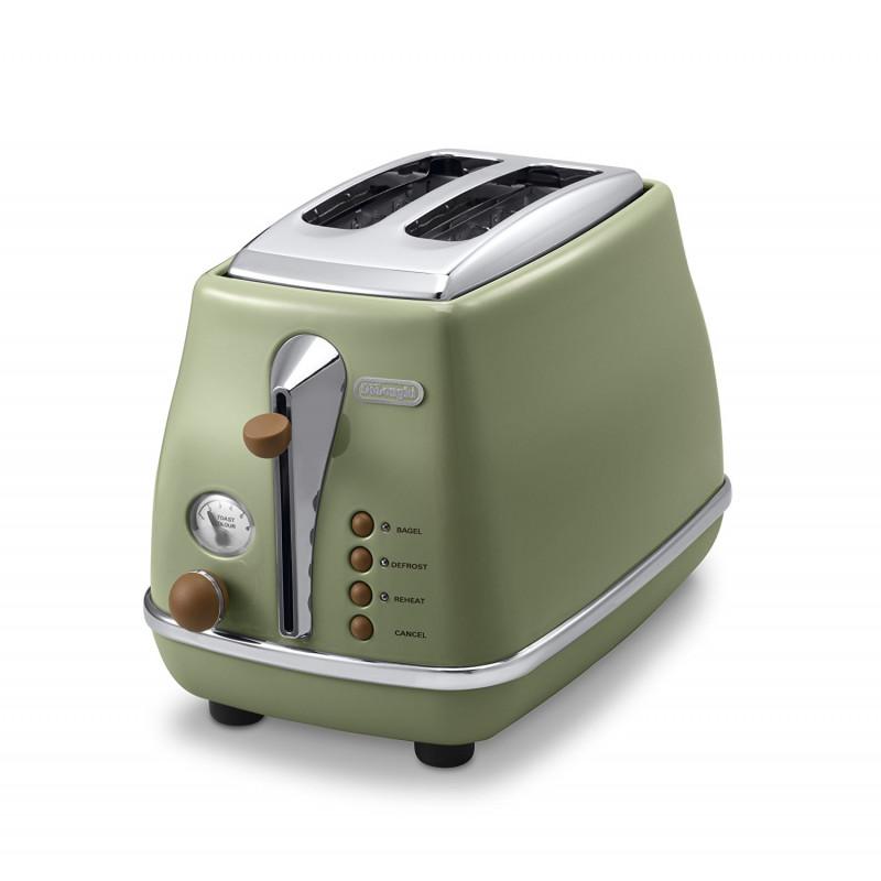 тостер зеленый купить в москве