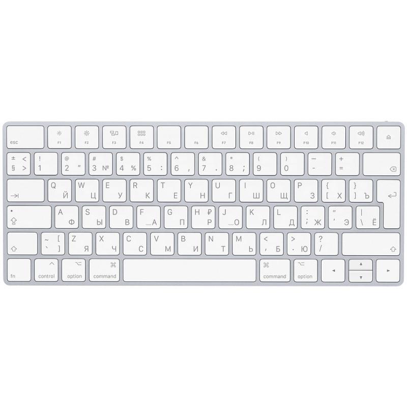 Apple Magic Keyboard RUS, white