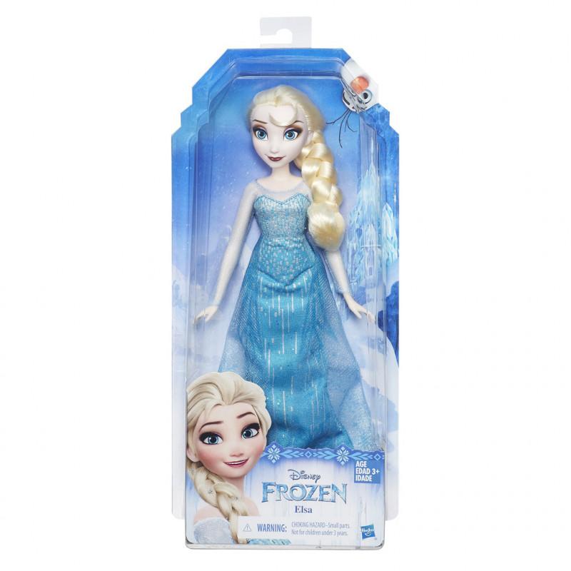 8b6773df3ac Disney nukk Frozen Elsa (B5162) - Nukud - Photopoint