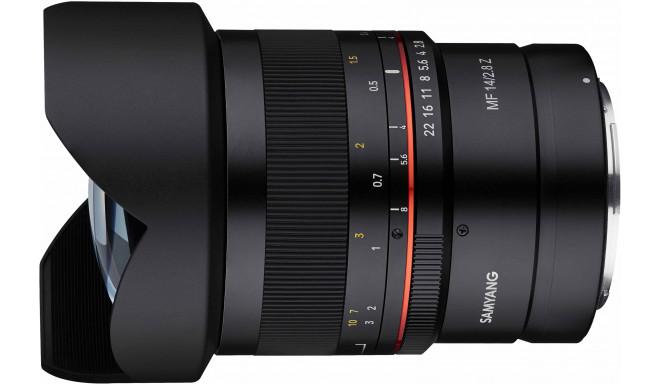 Samyang MF 14mm f/2.8 Z objektīvs priekš Nikon