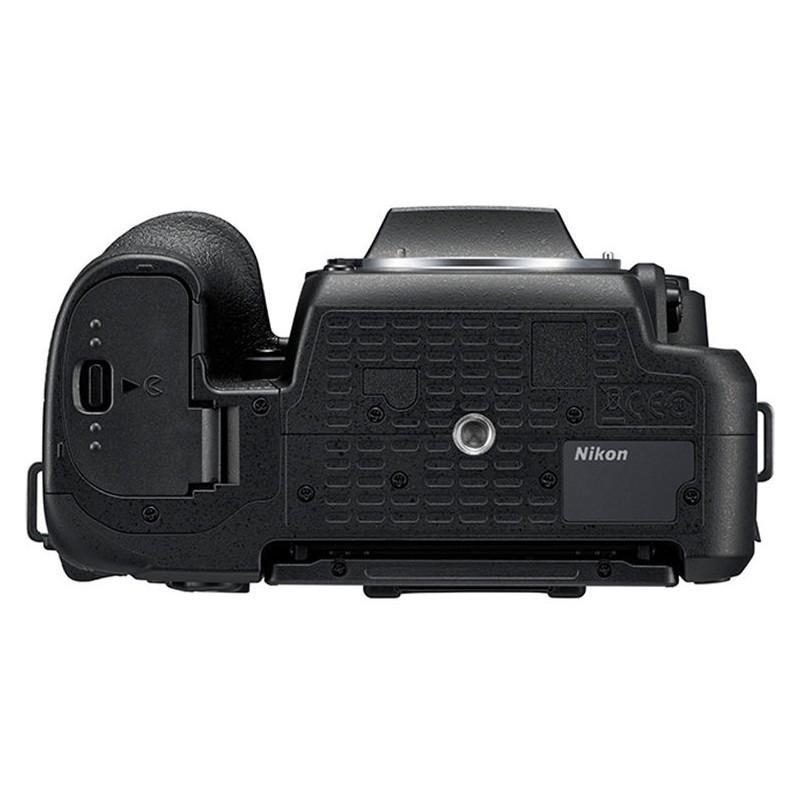 Nikon D7500 + AF-S 18-105mm VR Kit