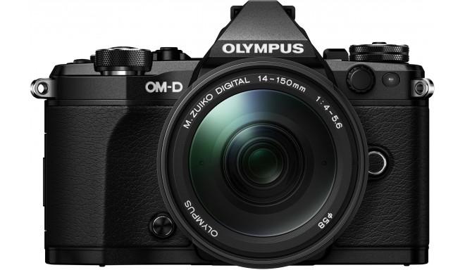Olympus OM-D E-M5 Mark II + 14-150мм II Kit, чёрный