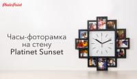Полезные штуки №77: часы-фоторамка Sunset от Platinet