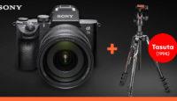 Ты этого достоин — с выбранной камерой из серии Sony a7 получишь подарок