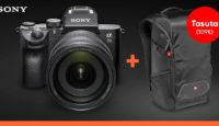Ты этого достоин — при покупке камеры серии Sony a7 получишь вместительный подарок
