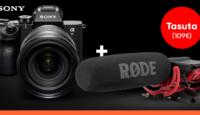 При покупке полнокадровой камеры серии Sony a7 ценный подарок впридачу