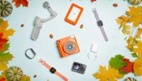 Photopoint рекомендует: 8 этих товаров — настоящие хиты осени