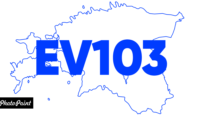 Давайте праздновать — по случаю 103-го дня рождения Эстония все товары в корзине с дополнительной скидкой